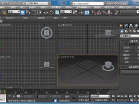 Autodesk 3ds Max 2014 中文/英文多语言版(附注册机+序列号/密钥) 64位