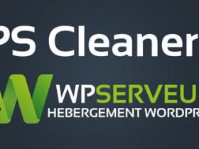 3款Wordpress数据库和冗余文件垃圾清理优化插件