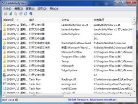 秒查你在电脑上的所作动作,电脑上干过的坏事无处藏,LastActivityView v1.35汉化中文版