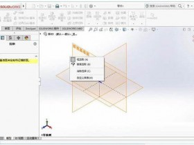 SW2017(SolidWorks 2017 SP5) 官方中文版(附破解文件)