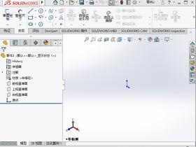 SW2018(SolidWorks 2018 SP5.0)简体中文完全精简版(附破解文件)
