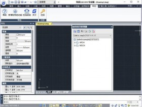 浩辰CAD(GstarCAD Pro v2019 v19.0.0) 32/64位官方简体中文注册版