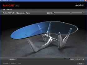 Autodesk2012全系列下载地址(官方下载地址)+Autodesk2012全系列注册机