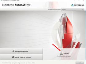 Autodesk2021全系列下载地址(官方下载地址)+Autodesk2021全系列注册机