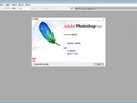 PS CS2(Adobe photoshop cs2) v9.0自带Imageready官方简体中文注册版