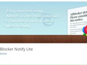 最强WordPress广告反Adblock屏蔽插件Eazy Ad Unblocker心语家园汉化版