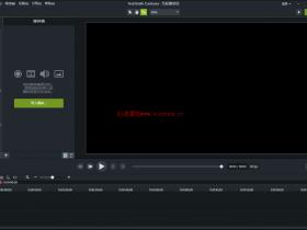 最强屏幕录像编辑播放工具Techsmith Camtasia V2020 20.0.2.21519官方简体中文注册版仅支持win10版本