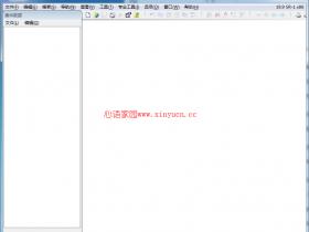 数据恢复工具WinHex 19.9 Sp1官方简体中文专家注册版_16进制编辑器
