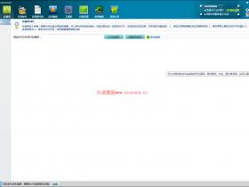 汉化破解必备安卓修改大师v8.2.0.0破解永久vip会员直装增强版