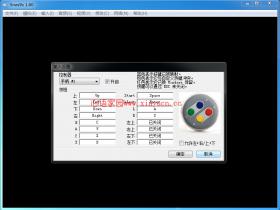 70-80后回忆超级任天堂官方SFC日版游戏全集(1444个)带Snes9x模拟器