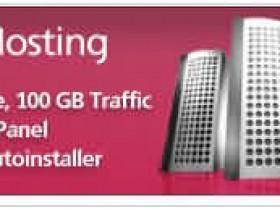 三蛋免费空间000webhost免费1.5G php空间_100G流量免费空间申请使用