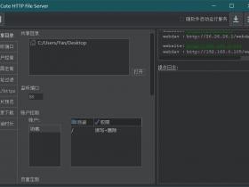 一键搭建全平台免费开源的私人网盘神器!