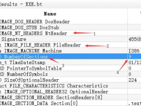 利用01Editor编辑器进行手工加壳