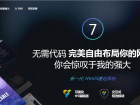 Wordpress多用途企业主题The7 Theme 中文汉化授权版更新至 v9.30