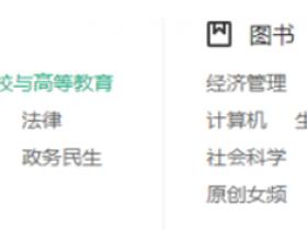 最新最全文库下载神器,免费下载全网文库,冰点文库、松鼠办公和小叶文库下载器