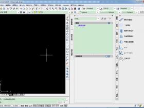 AutoCAD 2007 官方简体中文32/64位注册版(附注册机)支持 winxp
