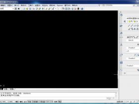 AutoCAD 2008 32位官方简体中文注册版支持win7/win8/winxp