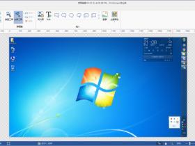 独家汉化Gadwin PrintScreen Professional (屏幕截图工具) v6.2.0中文特别版