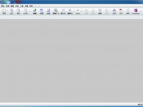 全能抓图神器FastStone Capture(屏幕截图、滚动截图、录屏、编辑)V9.4汉化注册版