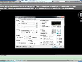 cad批量打印工具CAD批量打图精灵v9.0注册版(附破解补丁)