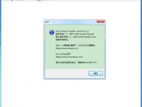 独家汉化(软件安装包制作工具)Inno Setup v6.1.2 build 20201115 汉化增强版