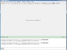 独家交互式反汇编工具(静态逆向工具) IDA Pro v7.5 SP3 全插件官方英文注册版32/64位