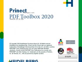 PDF一键转蓝插件 Prinect PDF Toolbox 2020 v20.00.003 中文破解版