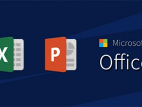全网唯一 Microsoft Office 2019 Project 2019 Visio 2019 32位/64位 支持win7 win8 win10 (附安装教程)