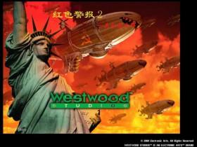 红色警戒2 共和国之辉 (各国平衡版)