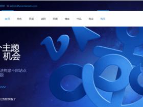 Wordpress多用途企业主题 betheme 中文汉化授权版更新至 v24.0.2